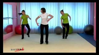 LATINO DANCE AEROBIK SO KATE I SPORT DANCE NOVA
