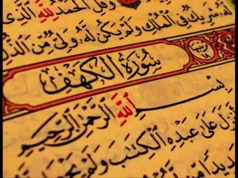 quran karim mp3 gratuit soudais