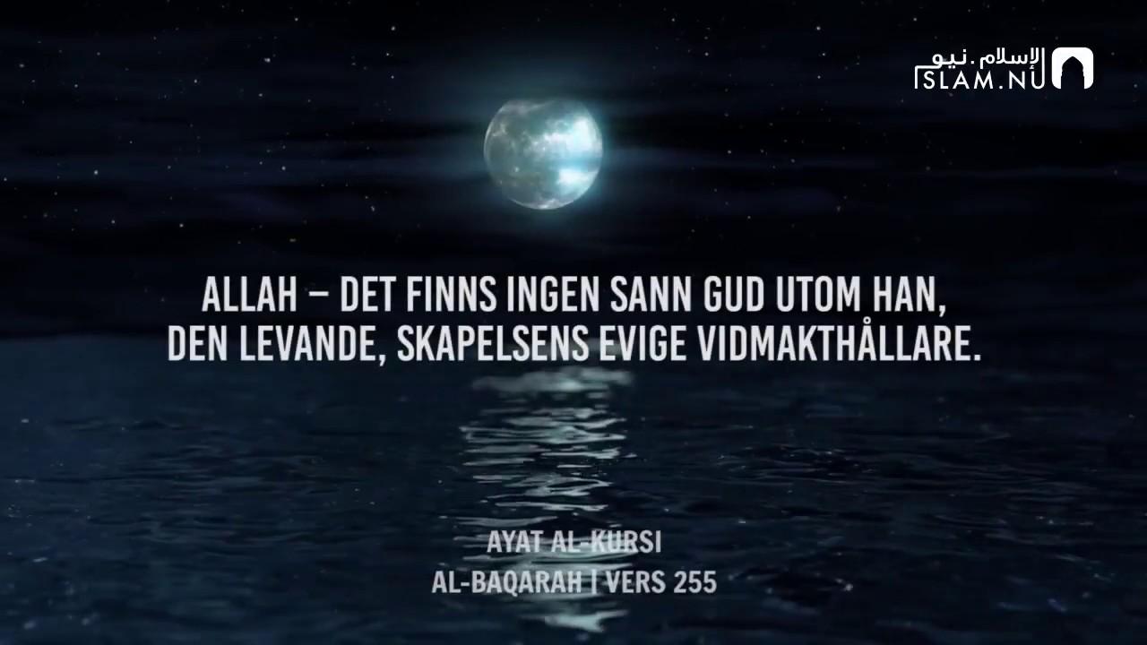 Ayat Al-Kursi - Saad Al-Ghamidi
