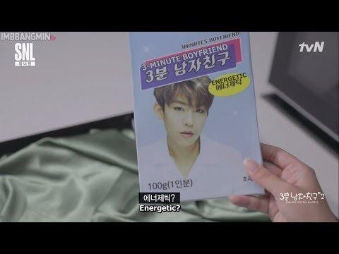 [ENG SUB] 170819 Wanna One on SNL Korea 9 - Park Woojin 3-Minute Boyfriend CUT
