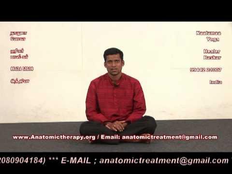 naaluma yoga & varma, muthra - part- 4 - anatomic therapy 2/5