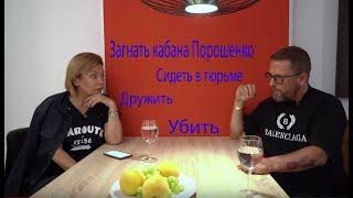 Я всех всегда прощаю. Интервью Наташе Влащенко
