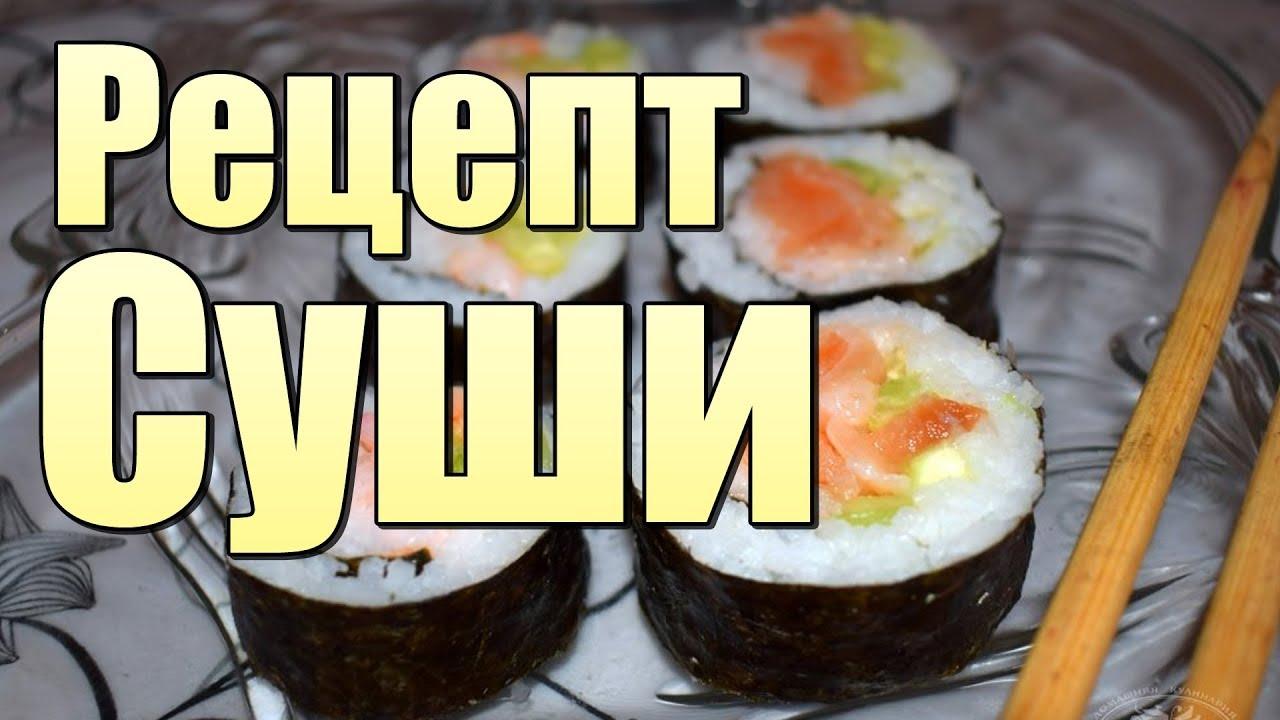 как сделать соевый соус супер вкусным за 2 мин для суши ролов .
