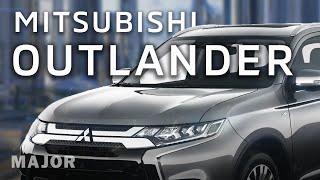 Mitsubishi Outlander 2020 3-х рядный да еще и с Алисой! ПОДРОБНО О ГЛАВНОМ