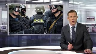 Cекретная тюрьма ФСБ / Новости