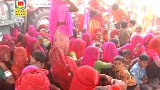 Dharti Dhora Ri | Dharti Dhora Ri | Hit Rajasthani Folk Song