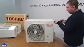 видео Кондиционеры Toshiba