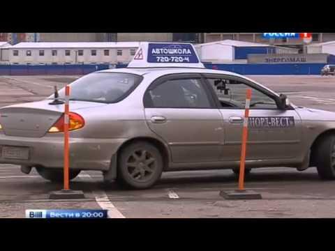 Водительские права в России теперь можно получить только после обучения в автошколе