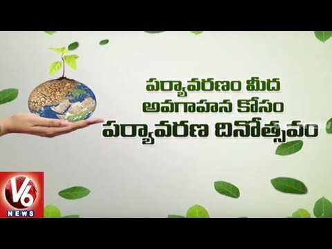 Special Story On World Environment Day | Global Warming And Air Pollution | V6 News