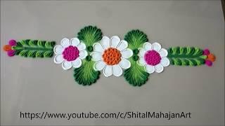 Very Easy and Beautiful Flower Border Rangoli Designs|Creative Rangoli by Shital Mahajan