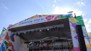 Классика в городе. Концерт в рамках празднования дня города Саратов. 14 сентября 2018г.