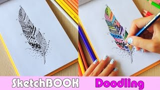 DIY: Мой SketchBOOK РИСУЮ ♥ Дудлинг перо ♥ Оформление ЛД, скетчбука(Всем приветик! Сегодня я буду рисовать в скетчбуке перо в технике дудлинг. Приятного просмотра))) Идеи для..., 2015-06-19T13:18:27.000Z)