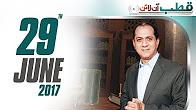 Qutb Online - SAMAA TV - Bilal Qutb - 29 May 2017