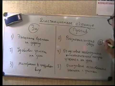 ВСУ - дистанционно обучение