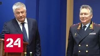 Смотреть видео Новым начальником тамбовской полиции стал генерал Николай Скоков - Россия 24 онлайн