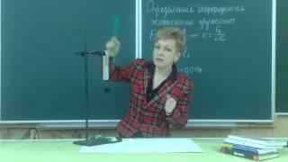 видео Фронтальный эксперимент на уроках физики.