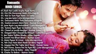 Evergreen Bewafa SanamSonu Nigam,Nitin Mukesh Album Song Mp3 || Hindi sad song || #Bewafa_sanam_song