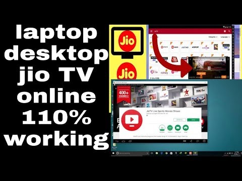 Laptop Desktop Mein Jio TV Channel Kaise Chalayen PC All Device Android Online Software 100% Working