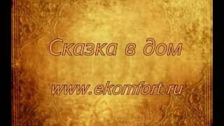 """Карнавальный костюм """"Чёрная кошка"""""""