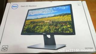 DELL SE2216H MONITOR UNBOXING