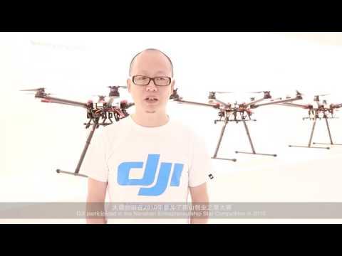 10th China Shenzhen Nanshan Entrepreneurs Star Contest Promo Video