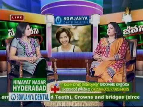 SOWJANYA DENTAL HOSPITALS | Interview by Vanitha Channel