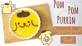 How to make Pom Pom Purrin Passion fruit Tart 布甸狗熱情果撻