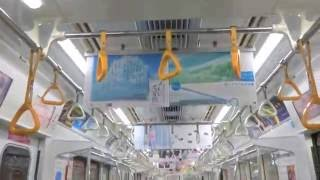 Billboard AD TOKYO, Japan - Tokyo Metro HOT 100 Graphics(Sep. 22, ...