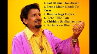 Kuldeep Manak , Old Punjabi songs, Kuldeep manak best songs ever, Manak diya kaliyan,
