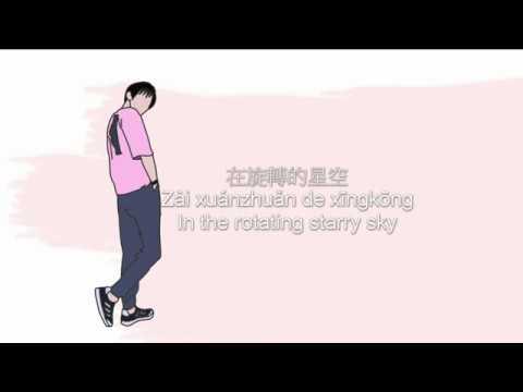 易烊千璽JacksonYee- 陷落美好[中文/pin/eng lyrics]