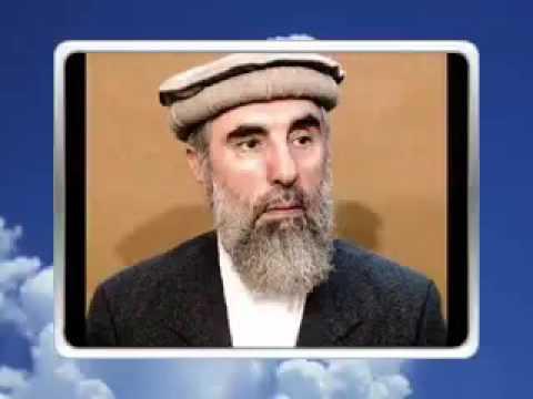 Afghanistan Islamic Party Hizb E Islami Afghanistan Nasheed Song