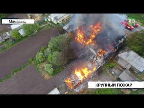 Крупный пожар унёс жизни двух человек в Мамадыше - ТНВ