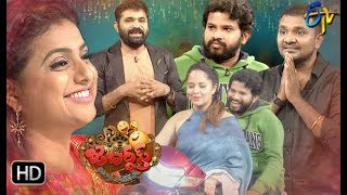 Jabardasth | 14th November 2019 | Latest Promo | ETV Telugu |