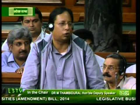 The Central Universities (Amendment) Bill, 2014: Dr Sanjay Jaiswal: 25.11.2014