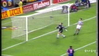 96/97 home ronaldo vs real sociedad