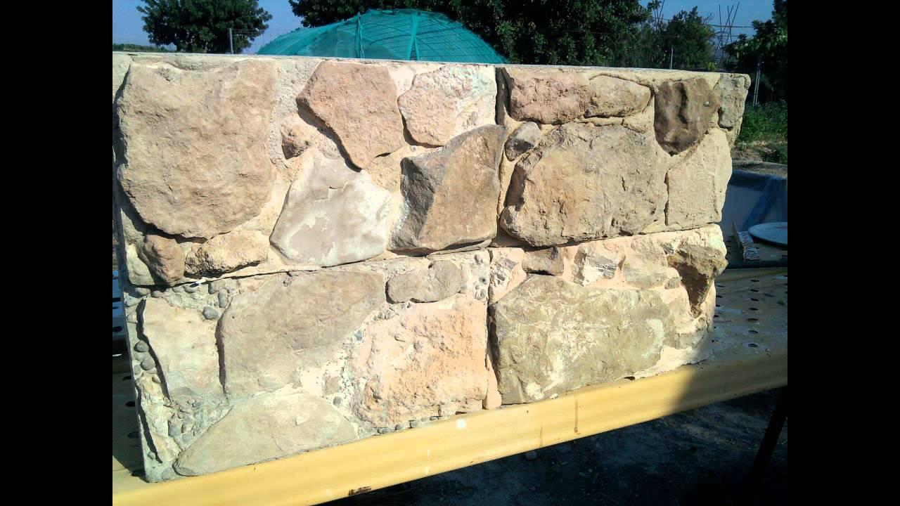 Blocchi di cemento youtube - Blocchi cemento per giardino ...