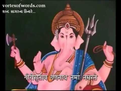Sitaram sitaram sitaram kahiye by Ashwin Pathak