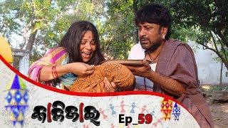 Kalijai | Full Ep 59 | 22nd Mar 2019 | Odia Serial – TarangTV