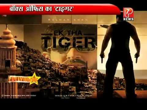 ek tha tiger full movie free download youtube