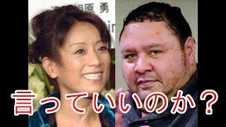 タレントの相原勇(49)と格闘家の曙(47)が31日、TBS系「今...
