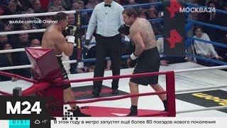 Смотреть видео Александра Емельяненко арестовали за хулиганство - Москва 24 онлайн
