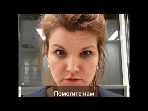 Обращение врача ГКБ №40