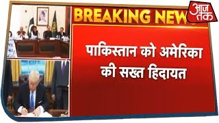US Warns Pakistan Of Any Retaliatory Measures Against India After Abrogation Of Article 370