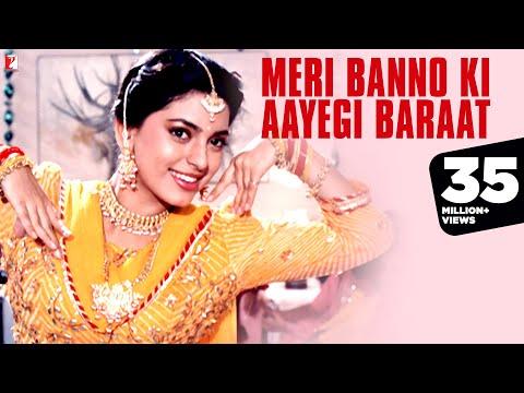 Meri Banno Ki Aayegi Baraat - Full Song | Aaina | Jackie Shroff | Juhi Chawla | Amrita Singh