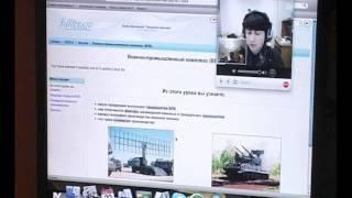 Дистанционное образование детей-инвалидов АТЛ.avi