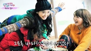 Invincible Youth 2 | 청춘불패 2 - Ep.5 : G8