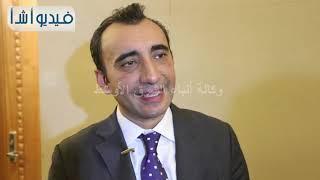 """بالفيديو: د/ وائل سعد"""" مؤتمر الاشعة التداخلية من اكبر 4 مؤتمرا في العالم بتخصصه"""