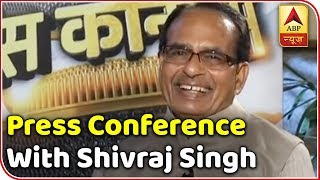 Rahul To Land In Soup Due To Fake Promises Made Over Loan Waiver, Shivraj Tells ABP   ABP News