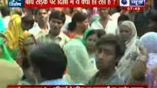 India shamed: School girl kidnapped in Pandav Nagar - Dramatised version