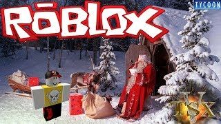 ON AIDE LE PERE NOEL !!! ROBLOX FR